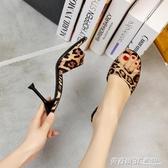 拖鞋女夏外穿細跟新款韓版豹紋涼拖鞋女一字性感魚嘴高跟鞋潮  英賽爾3c