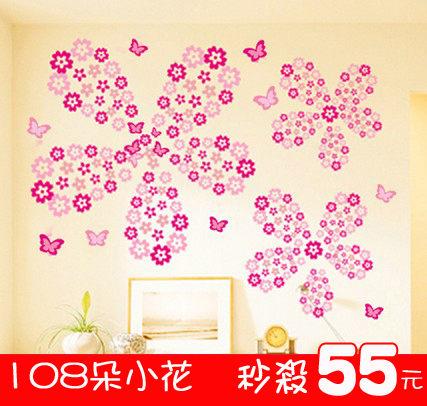 ►壁貼108朵小花客廳臥室電視沙發背景牆裝飾 可移除牆貼紙【A2002】