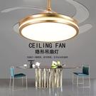 風扇燈LED臥室風扇燈110v風扇燈客廳燈臥室燈 樂活生活館
