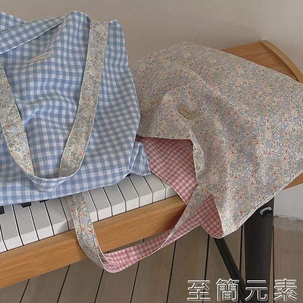 單肩包 原創小眾碎花格紋雙面帆布包女夏季大容量手提單肩包包 至簡元素