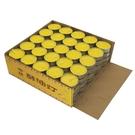 台灣現貨·酥油燈無煙蠟燭供燈香薰植物油蠟燭供佛100粒4小時酥油燈