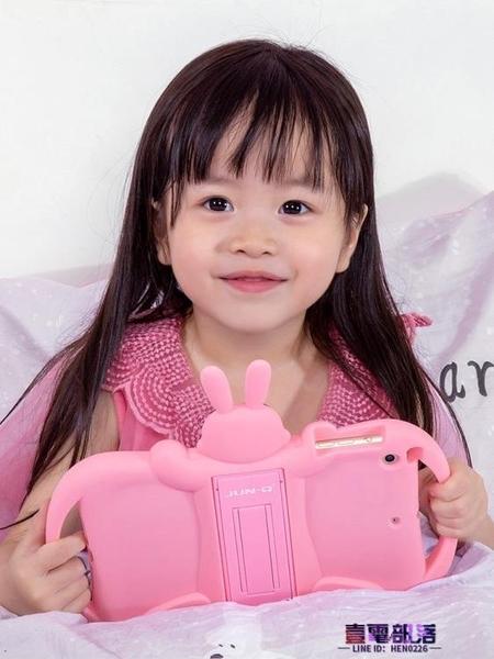 ipad保護套air3可愛2018新款mini2兒童4防摔5硅膠6蘋果電腦平板殼軟 快速出貨