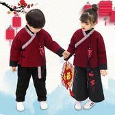 兒童過年喜慶寶寶裝男童唐裝冬套裝拜年服新年衣服女