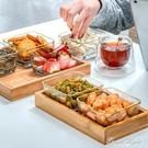 果盤零食盤玻璃水果盤客廳家用創意甜品干果糖果點心小吃分格拼盤 果果輕時尚