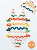 兒童泳衣 嬰兒泳衣女寶寶0-1-2-3歲ins可愛連體幼兒比基尼三歲溫泉女童泳裝