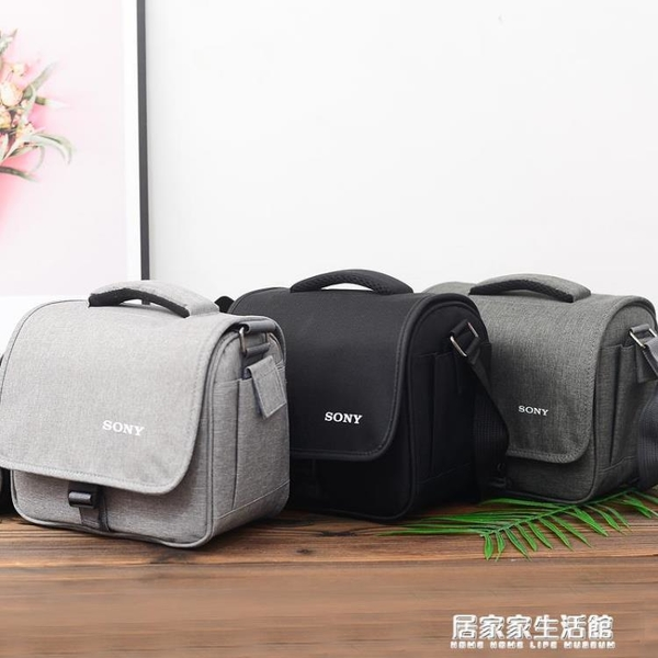 索尼單肩微單單反相機包a6000a6400a7m2a7m3a7r2a9時尚便攜攝影包 居家家生活館