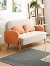 北歐布藝沙發小戶型客廳簡約現代服裝店出租房單雙三人小沙發臥室  一米陽光