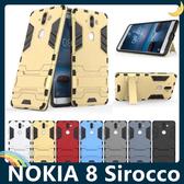 NOKIA 8 Sirocco 變形盔甲保護套 軟殼 鋼鐵人馬克戰衣 防摔全包帶支架 矽膠套 手機套 手機殼 諾基亞