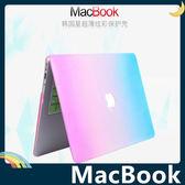 MacBook Air/Pro/Retina 彩虹磨砂保護殼 多彩漸變色 炫彩漸層款 超薄簡約 保護套 平板套 支援全機型