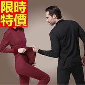 保暖內衣褲套裝-純棉薄款情侶款長袖衛生衣(單套)8款64u16 [時尚巴黎]