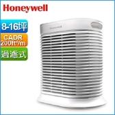 (((福利電器))) Honeywell 空氣清淨機 HPA-200APTW/HAP-202APTW 福利品