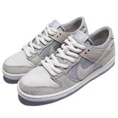 Nike 滑板鞋 SB Zoom Dunk Low Pro 灰 白 麂皮 男鞋 女鞋 冰底 休閒鞋【PUMP306】 854866-011