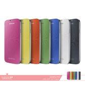 Samsung三星 原廠Galaxy S4 i9500專用 側翻式皮套 Filp Cover/翻蓋書本式保護套/摺疊翻頁手機套/休眠 喚醒