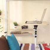 床上筆記本電腦桌摺疊升降桌上下鋪多功能學習桌懶人書桌宿舍神器 自由角落