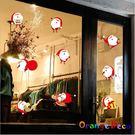 壁貼【橘果設計】耶誕老人 聖誕 DIY組...