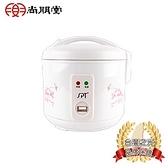 尚朋堂 6人份電子鍋SC-1516