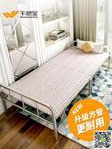 折疊床  折疊床單人家用午休簡易成人1.2米雙人辦公室躺椅便攜鐵架  mks阿薩布魯