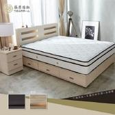 【藤原傢俬】三件式房間組(3層收納床頭+6分6抽床底+2抽櫃)胡桃雙人