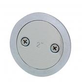 不鏽鋼清潔口- 2 圓形