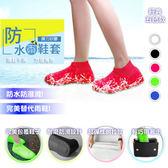 【APEX】矽膠防水雨鞋套黑色-L
