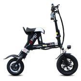 電瓶車成人男女小型電動自行車鋰電池超輕便攜代步迷你摺疊電動車 igo初語生活館