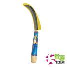 台灣製  K106 櫻花香蕉刀  [08A2]-大番薯批發網