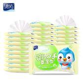 嬰兒濕巾紙便攜式隨身裝迷你小包濕紙巾新生兒手口專用10片抽 森活雜貨