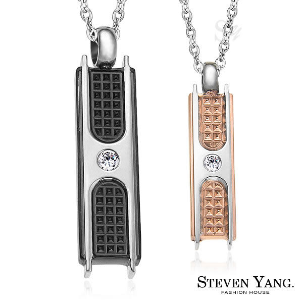 情侶項鍊 對鍊 西德鋼飾鋼項鍊「魅力焦點」單個價格*時尚菱格紋
