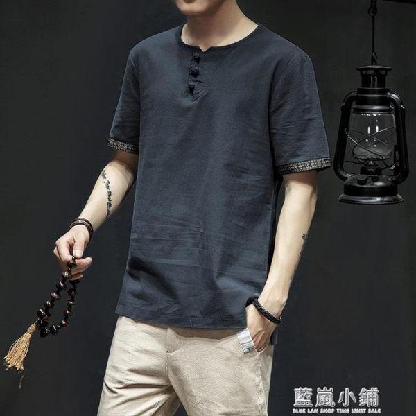 2018夏季亞麻短袖男圓領薄款寬鬆中國風男裝復古盤扣棉麻t恤上衣 藍嵐