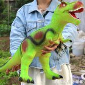 ?仿真軟膠大號恐龍玩具電動霸王龍動物模型超大套裝塑膠兒童男孩 創意家居生活館