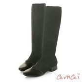 amai皮革拼接小方頭針織長襪靴 黑