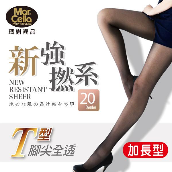 瑪榭 新強撚紗20丹耐穿T型全透褲襪/絲襪(加長型) MA-11601LL