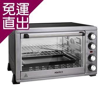 PERFECT (福利品)45公升雙溫控電烤箱PR-450【免運直出】