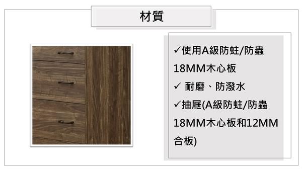 5斗櫃/五斗櫃/收納/工業風/胡桃