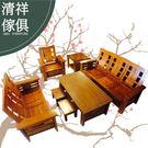 【新竹清祥傢俱】A02 非洲柚木沙發(1...