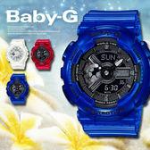 BABY-G BA-110CR-2A 飄洋航海設計腕錶 BA-110CR-2ADR