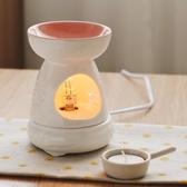 兩用香薰燈 蠟燭香薰爐 精油插電香薰燈可以調光調溫定時陶瓷臥室