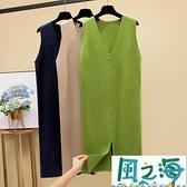 無袖洋裝 秋季年女士流行裙子牛油果綠針織洋裝顯瘦a字吊帶長裙【風之海】