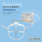 【3個裝】3D口鼻罩支架硅膠內襯托墊夏天防悶熱男女生嘴支撐架【繁星小鎮】