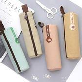 筆袋 日系簡約時尚創意大容量拉鏈學生