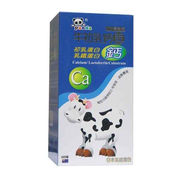Panda-Ⅱ代黃金版牛初乳鈣錠300錠SGS檢驗合格不含塑化劑【TwinS伯澄】買就送牛奶鈣嚼錠