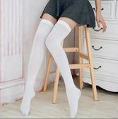 及膝襪 大碼加長cos大腿襪女條紋防滑過膝長筒襪超長cd變裝偽娘絲襪日繫 莎瓦迪卡