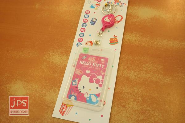 Hello Kitty 凱蒂貓 易拉扣透明證件套 桃 957410