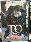 影音專賣店-Y31-008-正版DVD-動畫【TO時空軌道】-日語發音