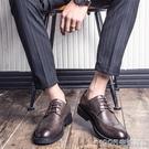 皮鞋男黑色布洛克韓版英倫休閒商務正裝大碼內增高加絨婚禮鞋男鞋 1995生活雜貨