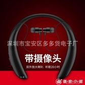 磁吸藍芽耳機 V9磁吸藍芽耳機外響無線記錄儀頸掛藍芽耳機 優家小鋪