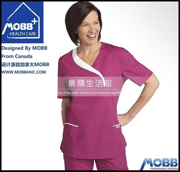 洗手衣分體套裝短袖手術衣美容服牙科醫生母嬰護士服修身LG-882115