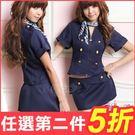 愛情習題!氣質三件式空姐服(藍)【AB01225】 99愛買生活百貨