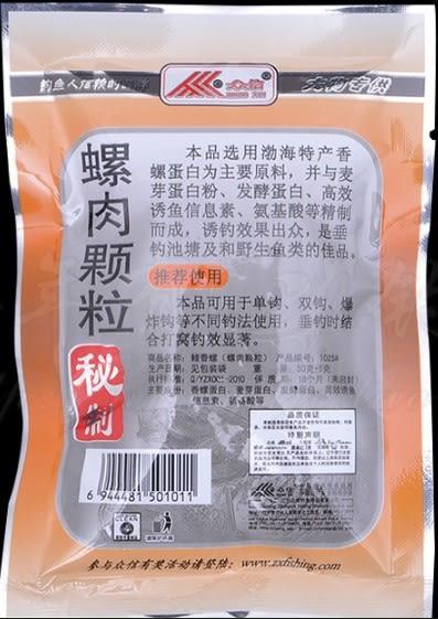 [協貿國際]  秘製鯉香螺蒜味螺肉魚餌 10個價