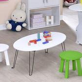 ONE HOUSE-DIY-免組裝免運-橢圓茶几桌/電腦桌 書桌 辦公桌 學習桌 遊戲桌椅組